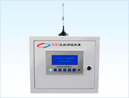 电动机接线盒接头等,通过分布式安装在各个测温点上的传感器及时掌控
